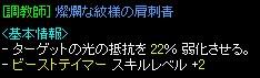 f0028549_1824208.jpg