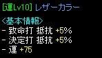 f0028549_18253223.jpg