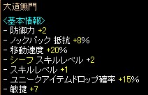 f0028549_18283145.jpg