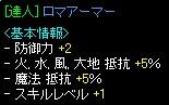 f0028549_18314513.jpg