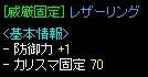 f0028549_18362016.jpg