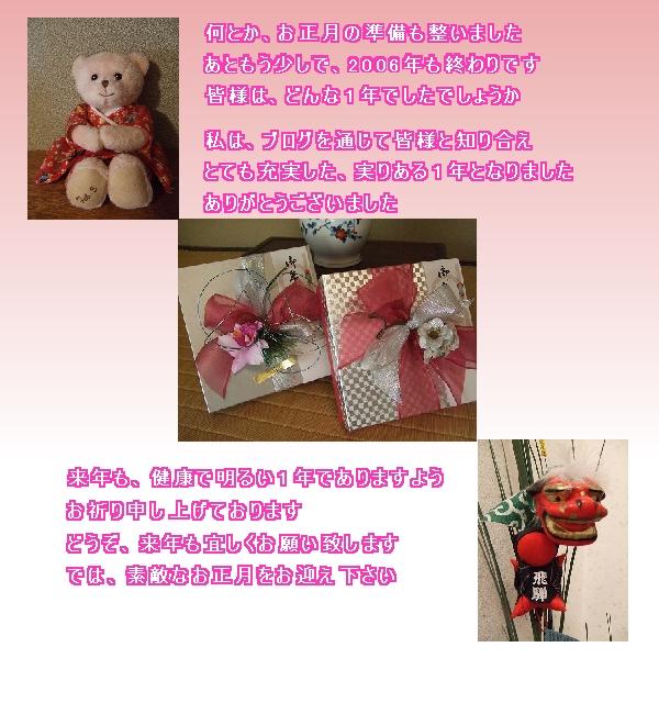 f0068649_188869.jpg