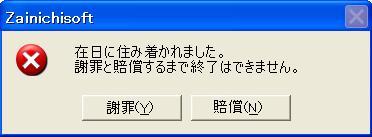 e0064858_205502.jpg