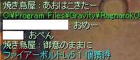f0122559_3551440.jpg