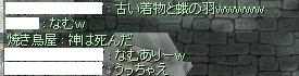 f0122559_412229.jpg