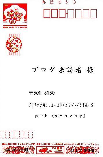 f0111960_2273294.jpg