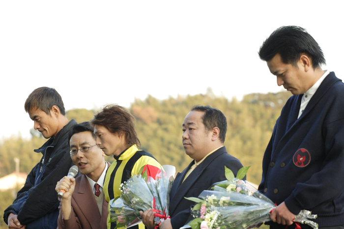 2006年12月31日(日) 高知競馬 高知県知事賞 表彰式_a0077663_1957118.jpg