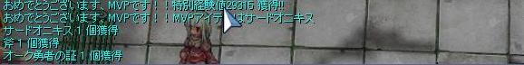 b0094365_23281739.jpg