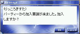 d0083165_1225958.jpg