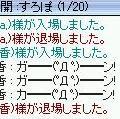 d0102070_15415195.jpg