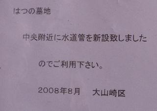 b0098477_14573972.jpg