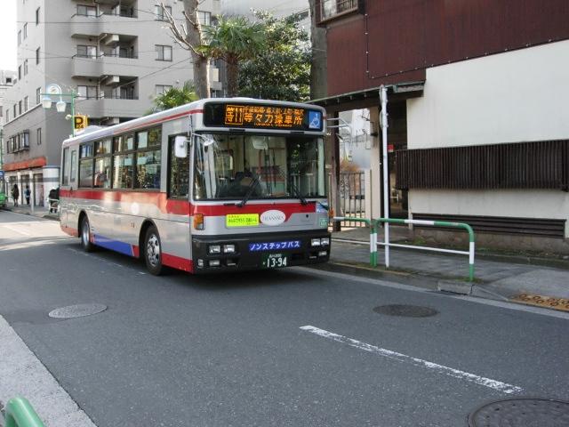 f0032978_1601086.jpg