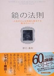 b0098881_104341.jpg