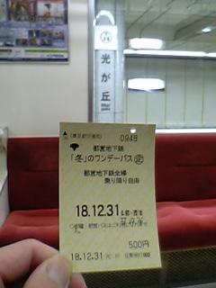 d0040882_19592726.jpg