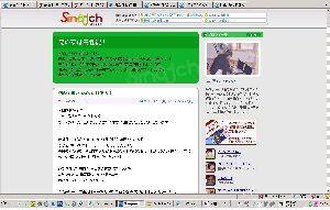 c0080483_1325341.jpg