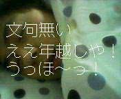d0005683_1630881.jpg