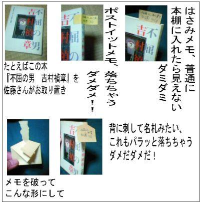 f0035084_1685412.jpg