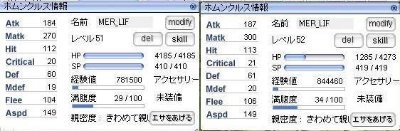 f0045494_1350406.jpg