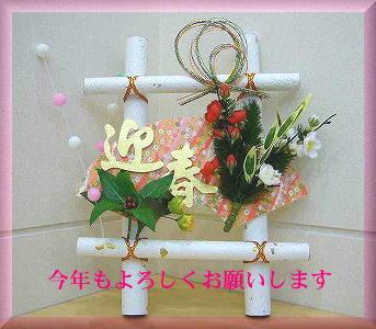 b0051601_16234798.jpg