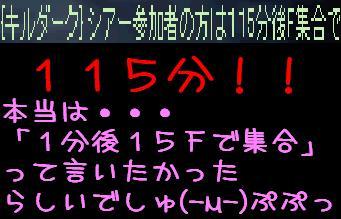 今年最後の~_f0072010_21483259.jpg