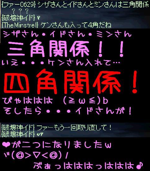 今年最後の~_f0072010_21491895.jpg