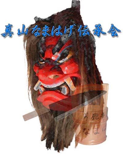 f0031013_7571832.jpg
