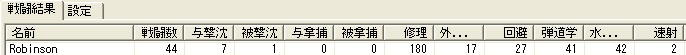 c0080816_2034597.jpg