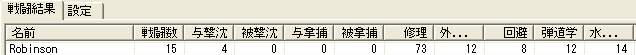c0080816_20362819.jpg