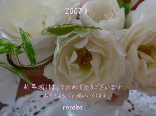 f0059818_1853282.jpg