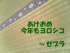 b0091423_764954.jpg