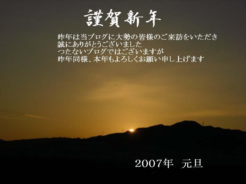 b0062024_9541057.jpg
