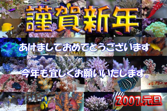 f0033126_0173617.jpg