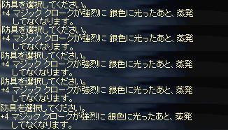 d0101027_14314474.jpg