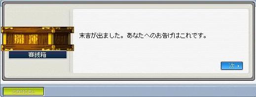f0102630_19283419.jpg