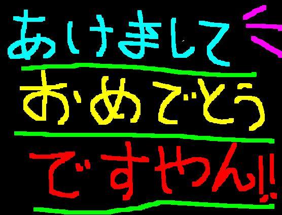 f0056935_1814727.jpg