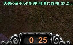 a0052536_15231856.jpg