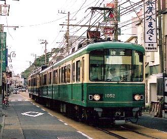 江ノ島電鉄 1052_e0030537_21582723.jpg