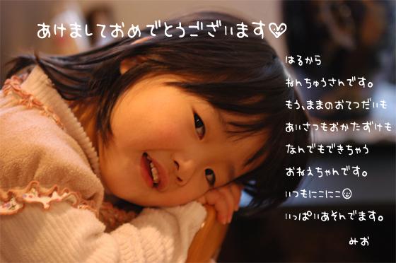 f0071242_1352294.jpg