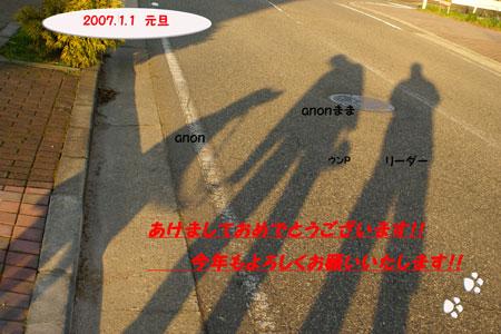 f0018144_11245858.jpg