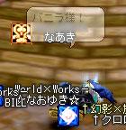 b0087451_2348378.jpg