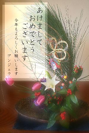 f0121853_116404.jpg