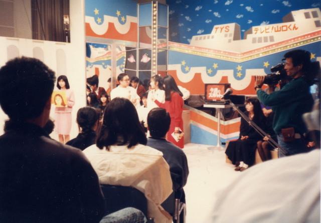 テレビ山口くん出演_e0074357_212875.jpg
