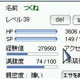 f0122559_1985346.jpg