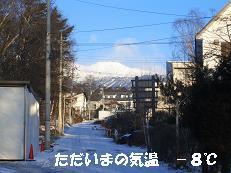 b0098660_225381.jpg
