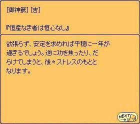 f0123883_20185168.jpg