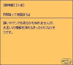 f0123883_20185820.jpg