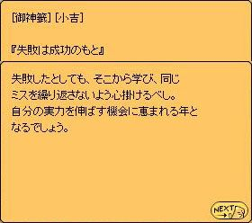 f0123883_20191464.jpg