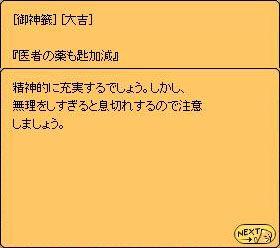 f0123883_20192351.jpg