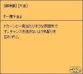 f0123883_2019641.jpg