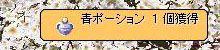 f0123883_20252453.jpg